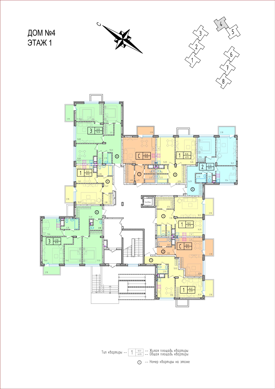 4 секция - 1 этаж. Планировки квартир friday village