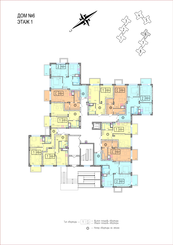 6 секция - 1 этаж. Планировки квартир friday village