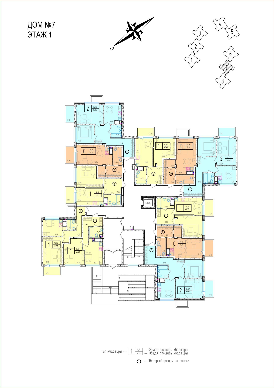 7 секция - 1 этаж. Планировки квартир friday village