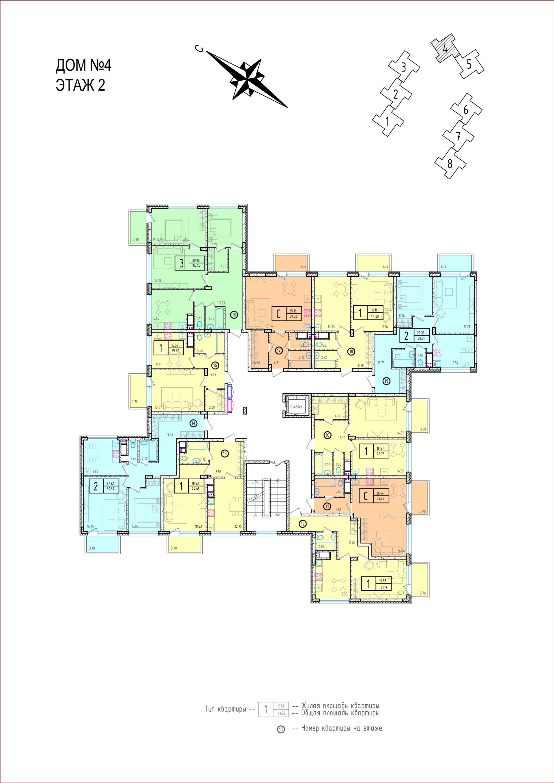 4 секция - 2 этаж. Планировки квартир friday village