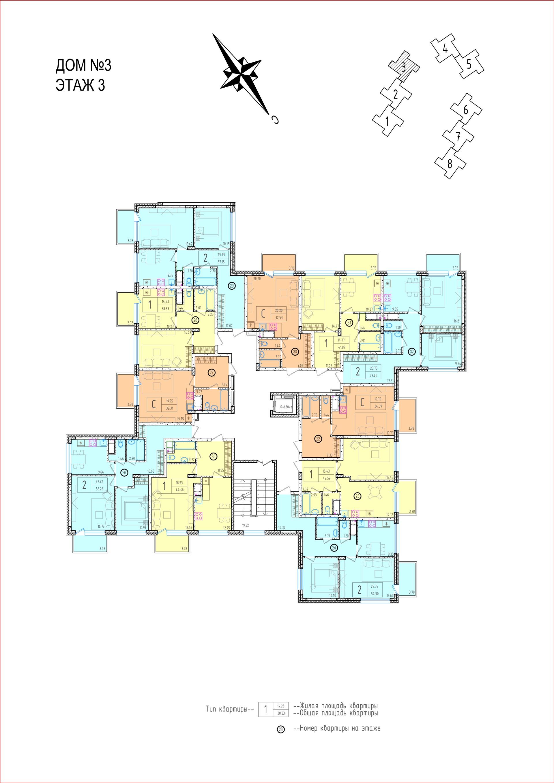 3 секция - 3 этаж. Планировки квартир friday village