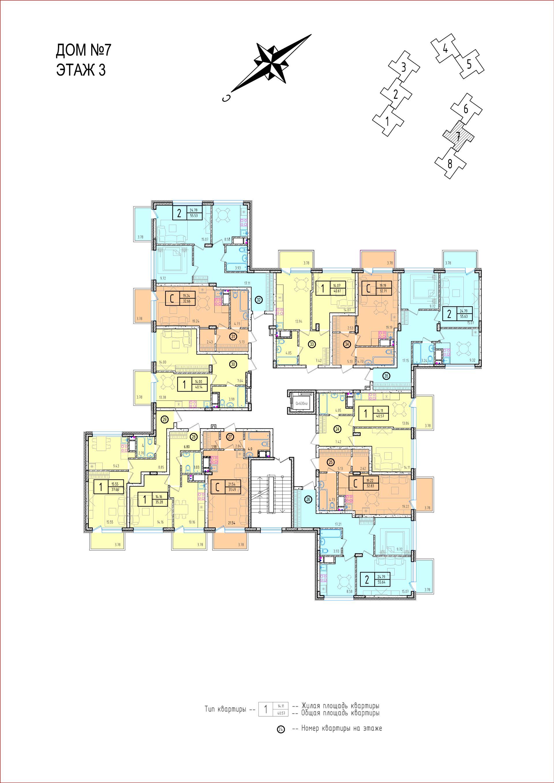7 секция - 3 этаж. Планировки квартир friday village