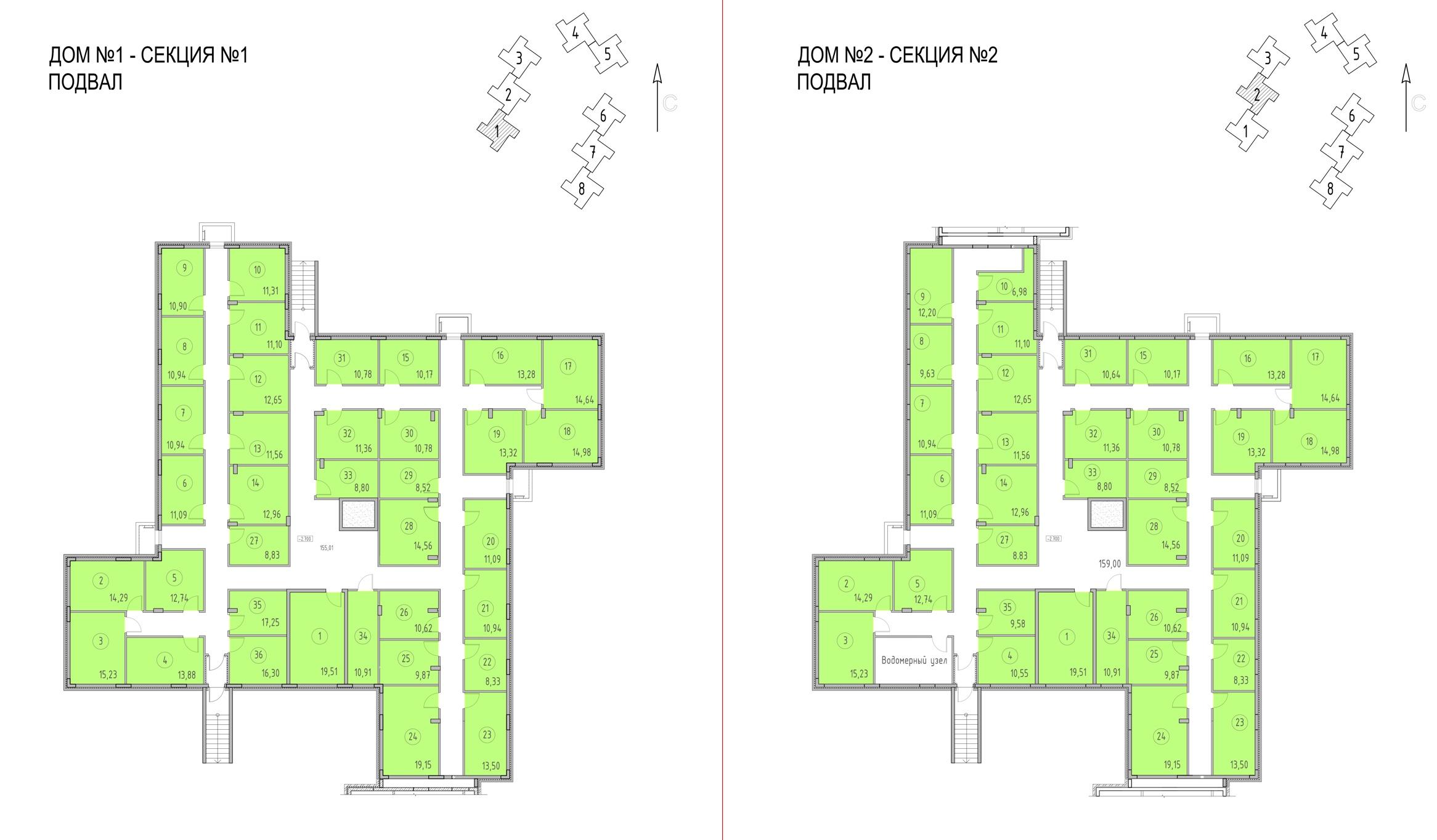 Кладовые домов 1 и 2