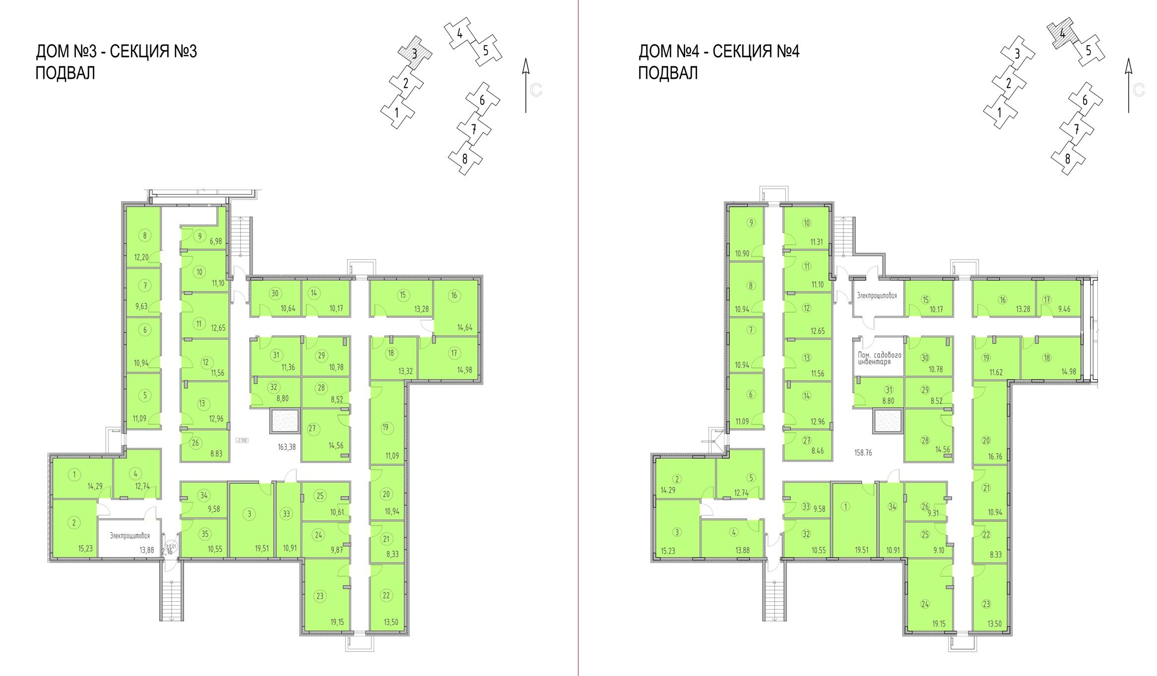 Кладовые домов 3 и 4