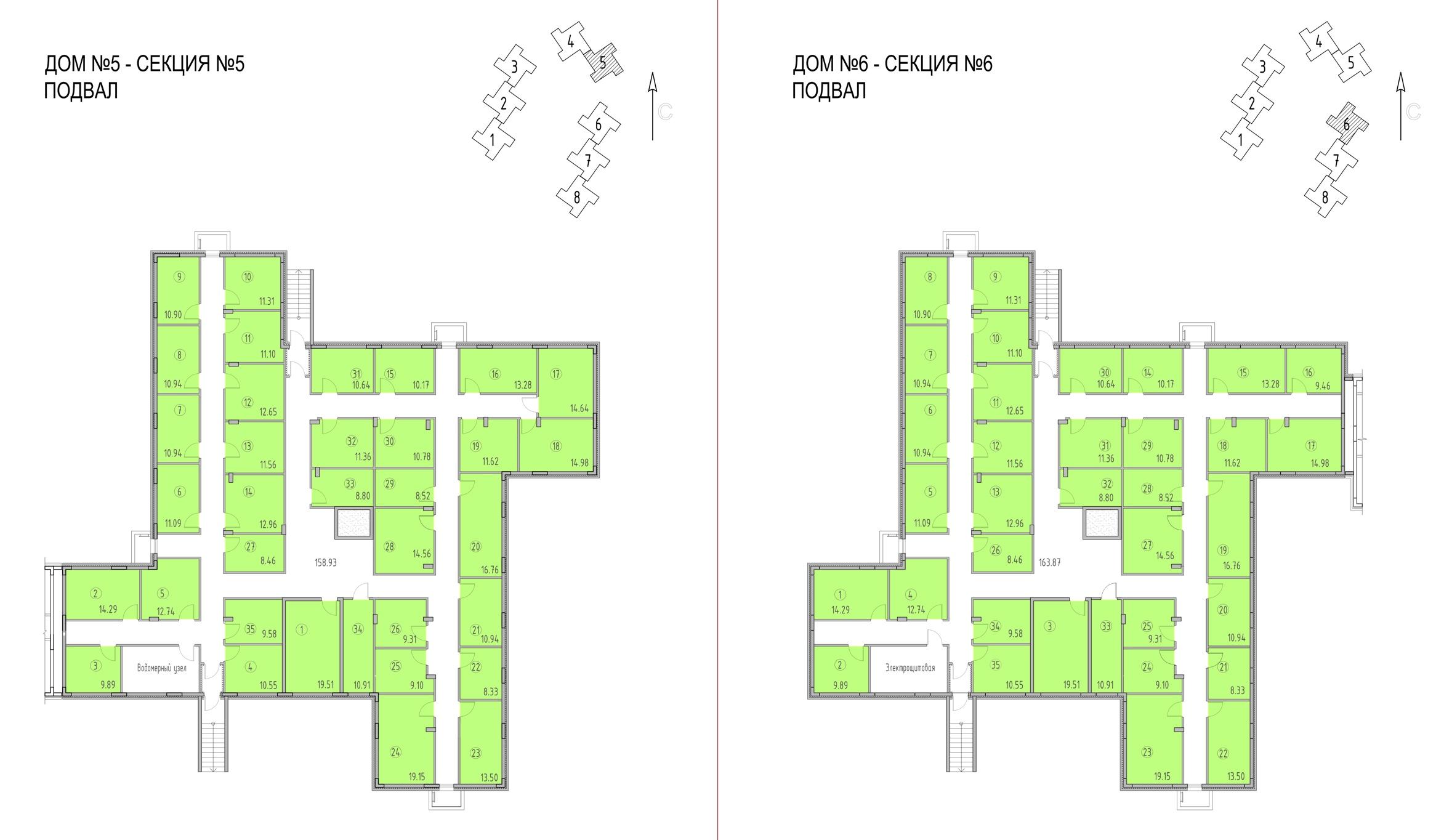 Кладовые домов 5 и 6