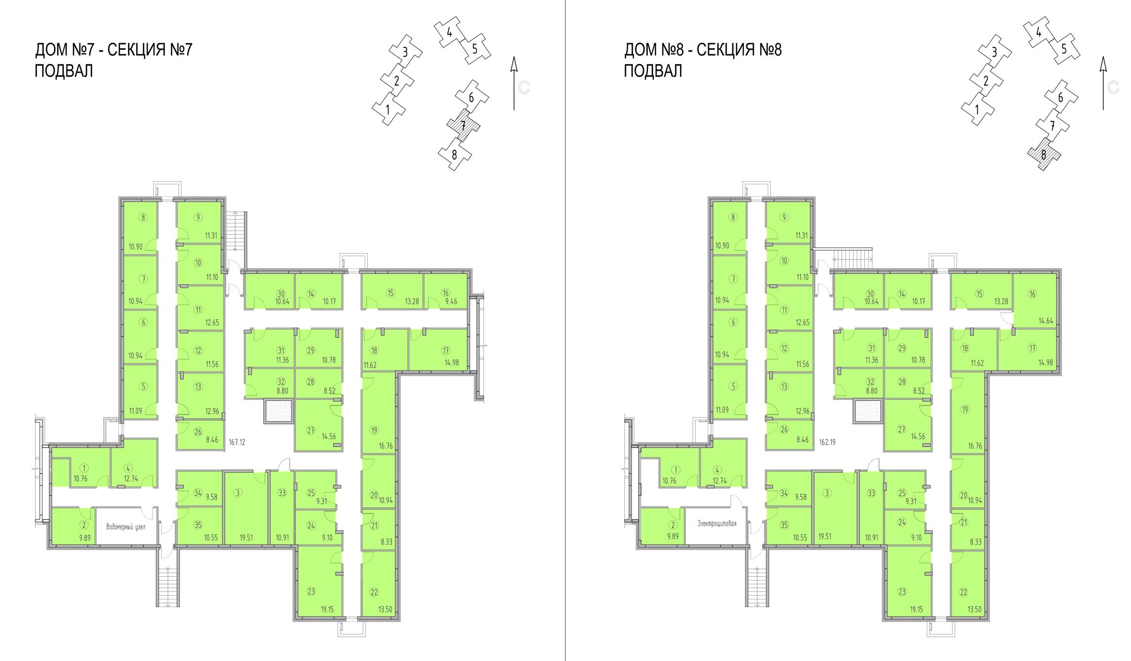 Кладовые домов 7 и 8