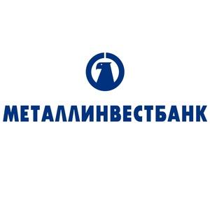 ПАО АКБ Металлинвестбанк