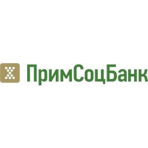Ипотека Примсоцбанк