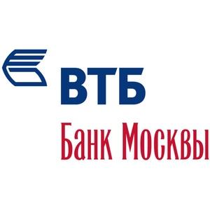 Ипотека в ВТБ Банк Москвы