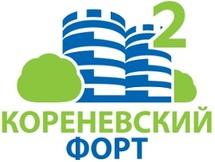 ЖК «Кореневский Форт-2»
