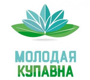 ЖК «Молодая Купавна»